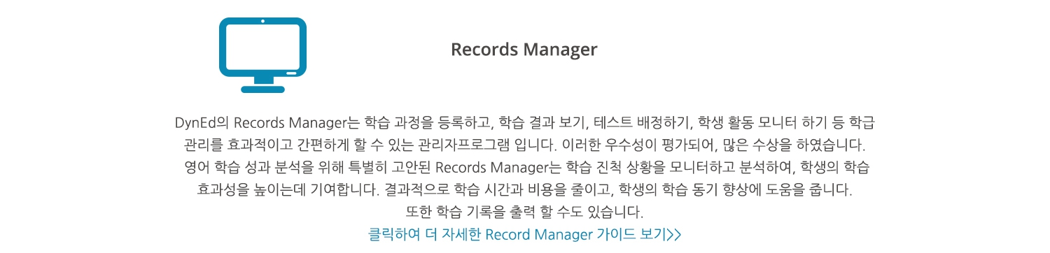 records manager_1