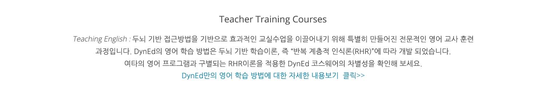 training_2